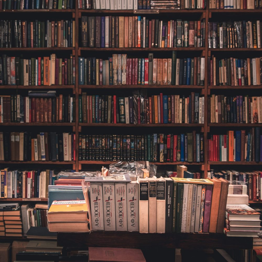 Fascism, Racism, and Reading Lots of Books